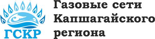 газ, газ капчагай, газ доставка в городе капчагай, капшагай, капшагаев, г капшагай, капшагай город, алматы капшагай, алматинская капшагай, сайт капшагай, сайт капшагая, капшагай тоо, казахстан капшагай, г капшагай алматинской области, новости капшагая, новости капшагай, капчагай, 10 капчагай, город капчагай, капчагай сегодня, алматы капчагай, г капчагай, сайт капчагай, капчагай область, капчагай сейчас, капчагай казахстан, алматинская область капчагай, новости капчагая, капчагай кз, природный газ, природный газ в казахстане, газ природный 1, природный газ 4, природный и попутный газ, природный газ ацетилен, природный нефтяной газ, цена природного газа, установки природного газа, куб природного газа, природный горючий газ, природный газ промышленность, природный газ дома, потребление природного газа, стоимость природного газа, природный газ безопасность, природный газ вид топлива, сколько стоит природный газ, реализация природного газа, гост природный газ, природный газ где, газификация, газификация дома, газификация областей, газификация районов, частная газификация, газификация 2018, газификация алматы, газификация г, газификация жилого дома, схема газификации, проект газификации, газификация города, газификация алматинской области, газификация здания, газификация объектов, план газификации, газ газификация, газификация установка, газификация строительство, программа газификации, газификация компании